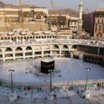 Kepastian Haji, Pemerintah Tunggu Arab Saudi Hingga 20 Mei 2020