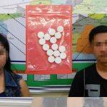 Edarkan Pil Dobel L di Blitar, Sejoli Diamankan Polisi