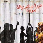 Sudan Larang Sebutan Kafir dan Sunat untuk Perempuan
