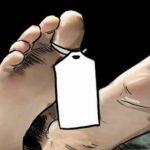 Diduga Korban Tabrak Lari, Seorang Pengemis di Jember Meninggal di Puskesmas