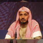 Saudi Dikabarkan Tangkap Qari Terkenal Abdullah bin Ali Basfar