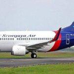 Sriwijaya Air Hilang Kontak, Bupati Kepulauan Seribu : Ada Pesawat Jatuh di Pulau Laki