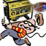 Komplotan Pencuri Mesin Genset PDAM di Sumenep Ditangkap